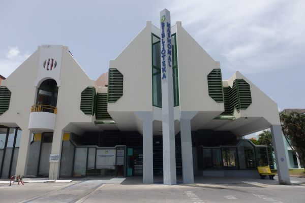 Curacao National Library in Willemstad