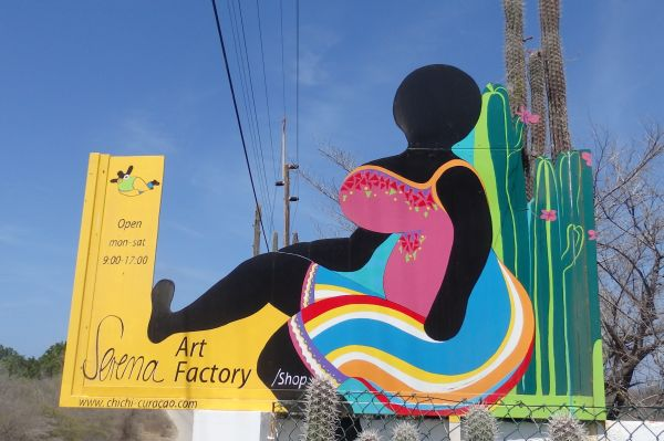 Serena's Art Factory Entrance Between Aloe Plantation and Curacao Ostrich Farm