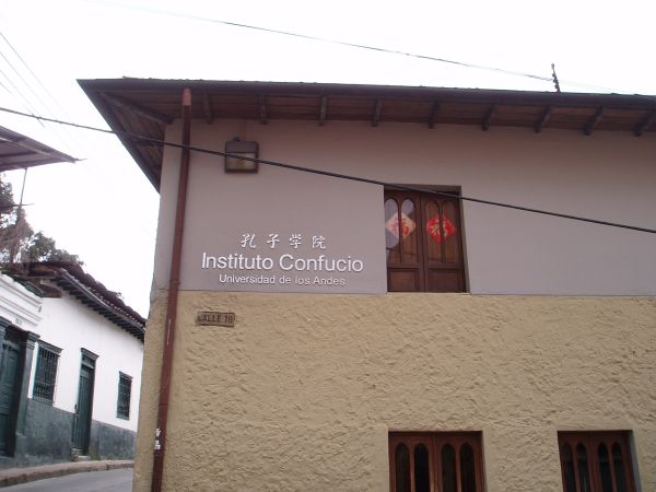 Confucius Institution in Bogota, Colombia